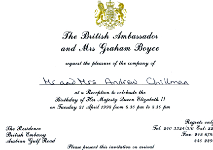Queen's Birthday Invite
